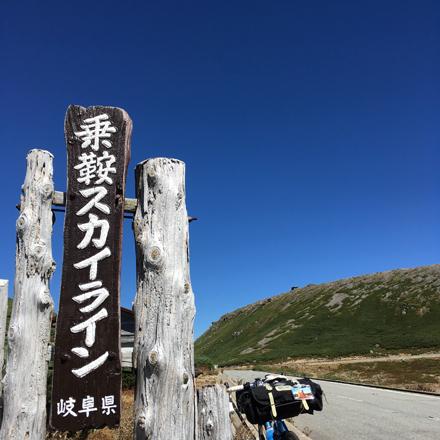 2017-09-30-56.JPG