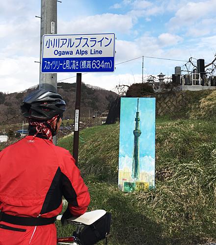 2019-04-12-04.JPG